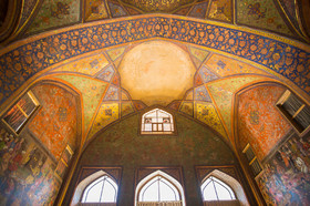 Why should we honor Isfahan?