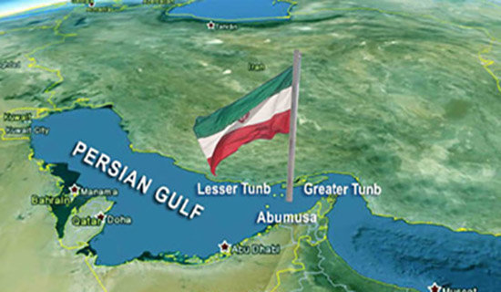 Persian Gulf Forever