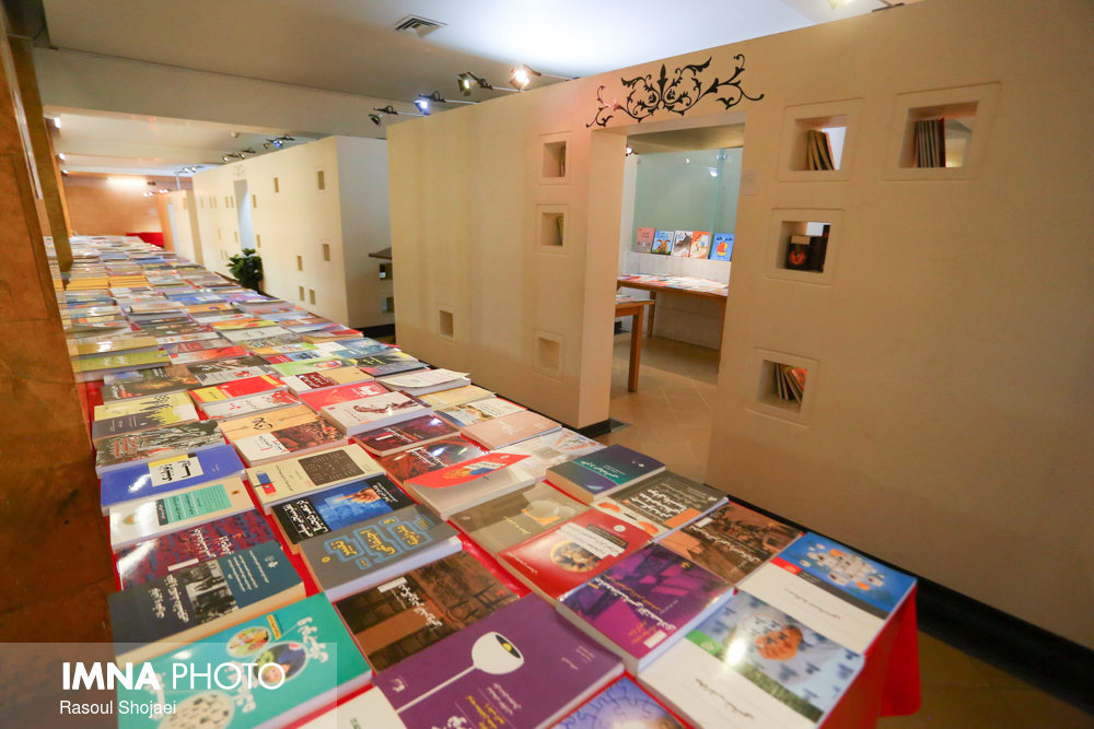 Promoting cultural knowledge of society; purpose of Isfahan book fair