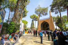 Digital marketing necessary to develop tourism in Isfahan