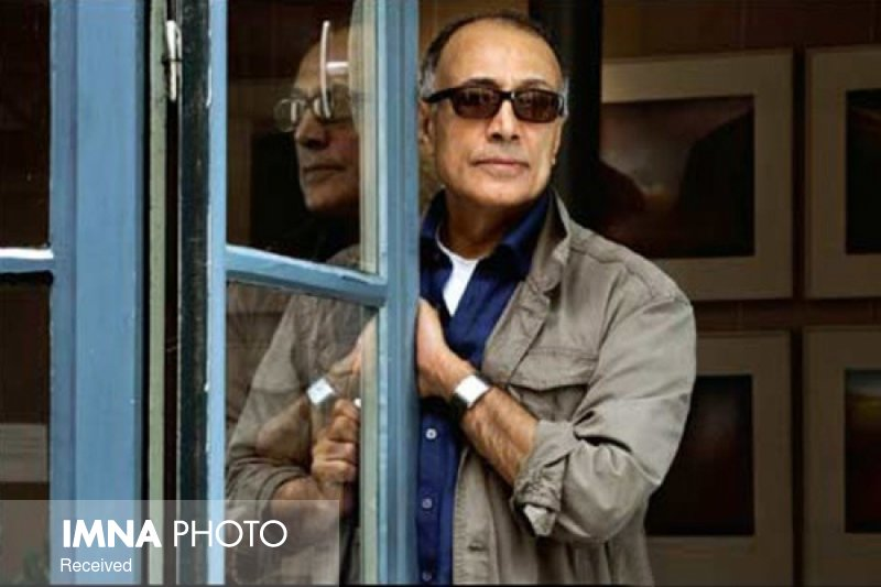 """76 Minutes & 15 Seconds with Abbas Kiarostami"" Displayed at Farabi Film Foundation"