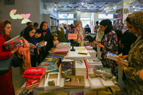 Isfahani citizens become professional book readers