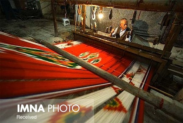 Kashan; National City of traditional textile