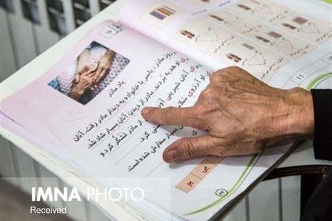 Iran's literacy rate climbs up to 96 percent