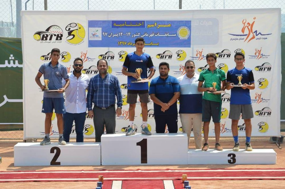 Isfahani tennis players take fourth place