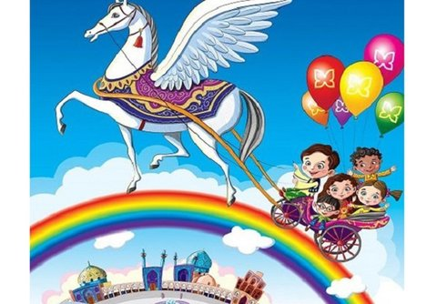 International Film Festival for children and Youth announces animations lineup