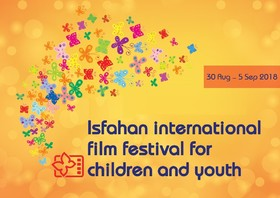 The lineup of Iran cinema representatives announced