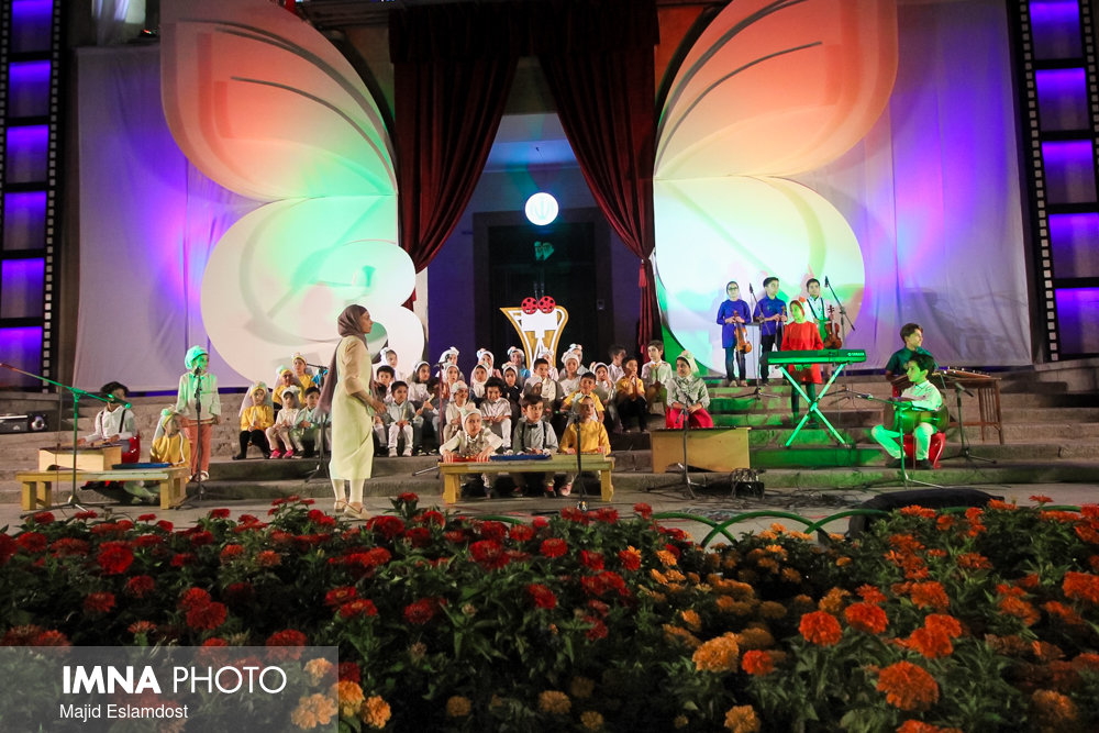 Int'l children filmfest opens in Isfahan