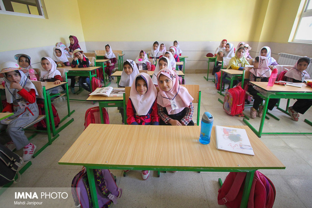 202 single student schools in Iran