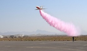 Aerial firefighting system unveiled in Isfahan