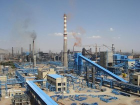 Isfahan Steel Company tried hard to reduce air pollution