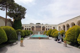 Isfahan Museum of Contemporary Art