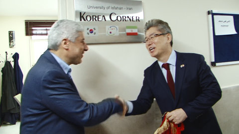South Korea Chamber inaugurated in Isfahan