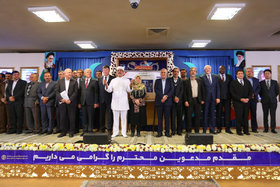 Honoring ceremony of Isfahan Day