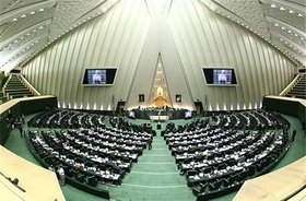Iran bans advertising foreign products