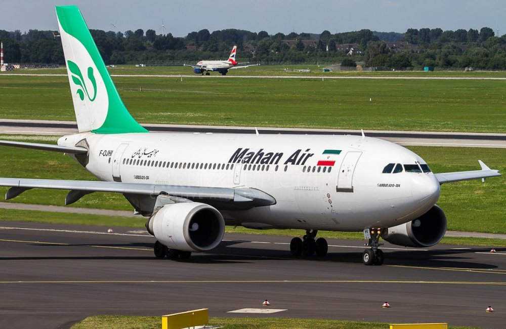 Germany to ban Iran's Mahan Air