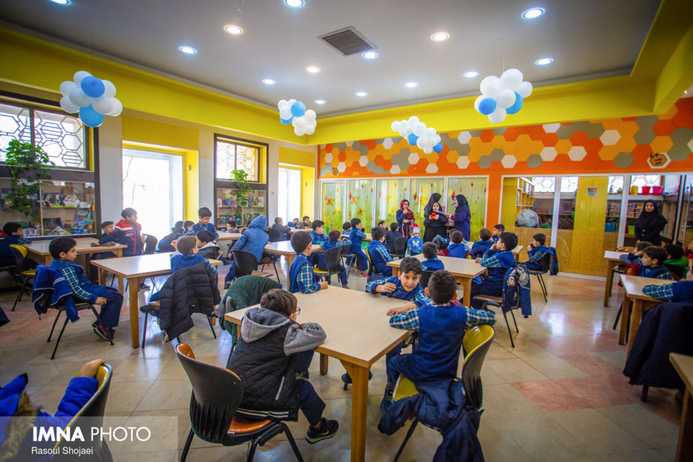 Children's City Council to be established in Isfahan