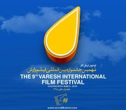 9th Varesh Int'l FilmFest announces call for entries