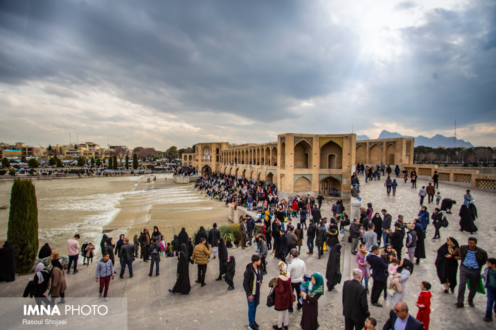 Iran in Isfahan!