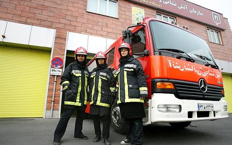 Isfahan ready to hire female fire fighters