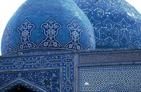 Isfahan waiting for special urban brand