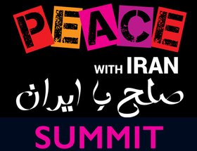 Codepink condemns outrageous policies of U.S against Iran