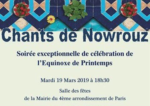 Persian New Year to Be Celebrated in France
