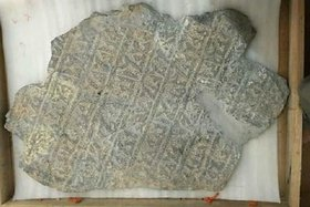 Isfahan's stolen ancient artifact retrieved at Semirom