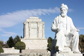 Happy Ferdowsi's Day