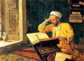 Happy Khayyam Day
