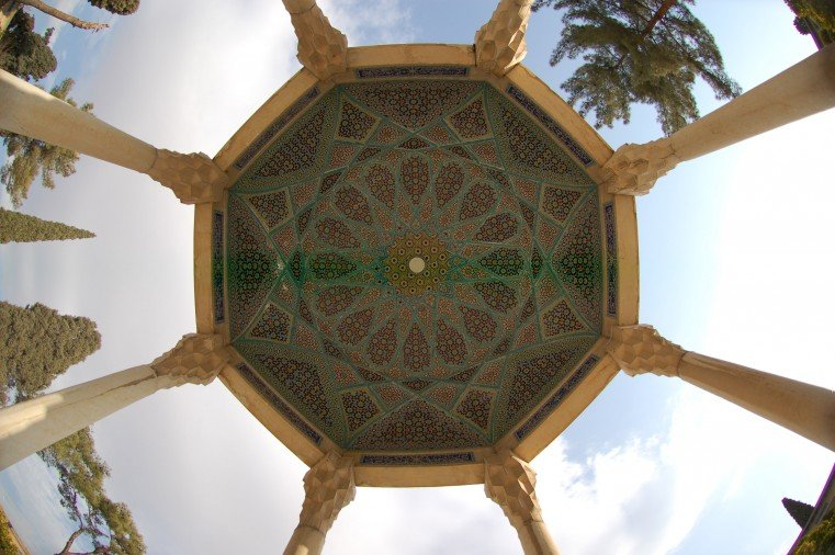 Hafezieh; diamond of Shiraz