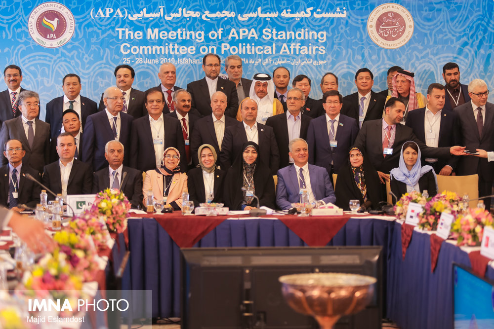 APA Standing Committee meeting on political affairs holds in Isfahan