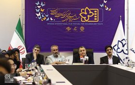 44 countries ready to attend in Int'l Film Festival for Children and Youth in Isfahan
