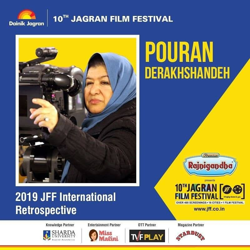Pouran Derakhshandeh to inaugurate 10th Jagran Film Festival in India