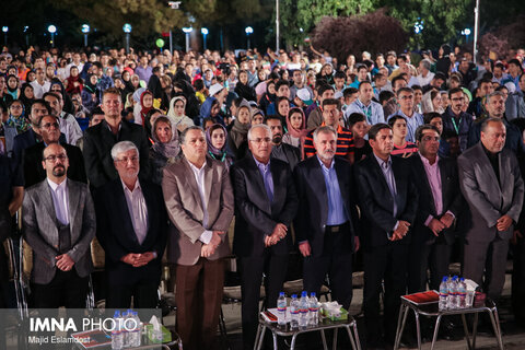 32nd International Festival for Children and Youths Started