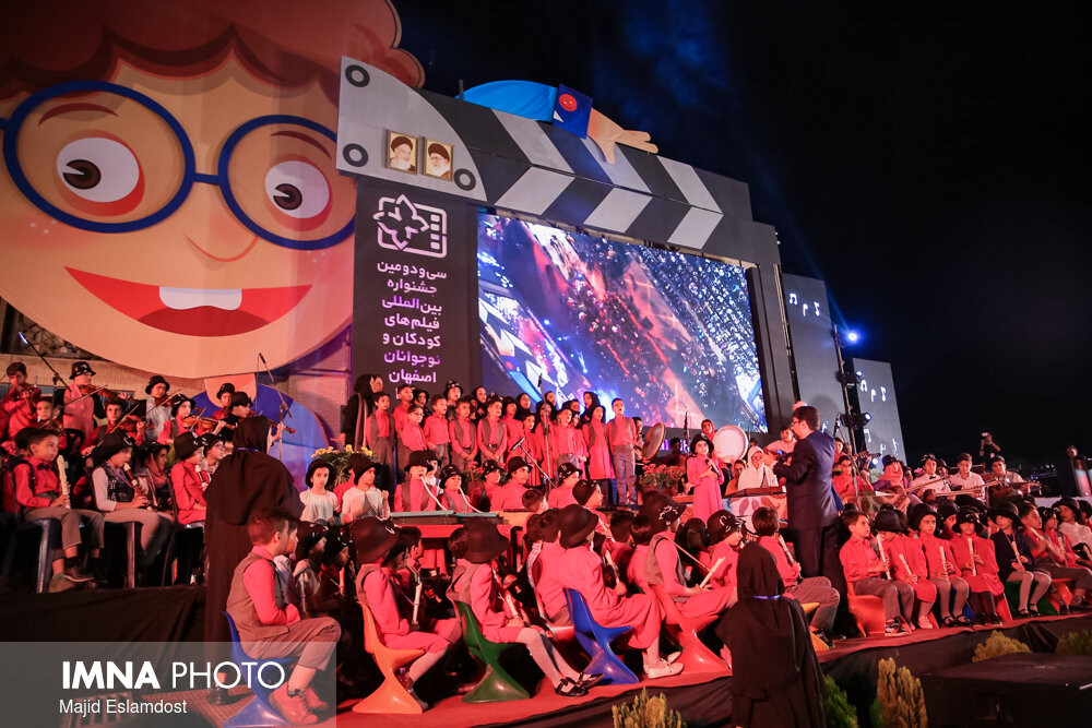 32nd Int'l Children Film Festival opens in Isfahan
