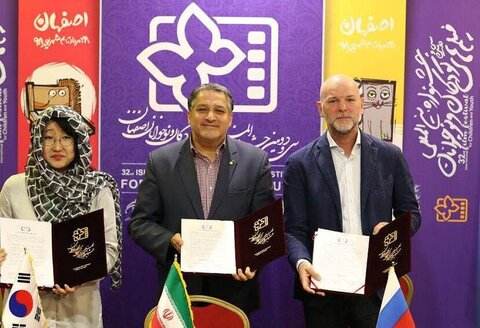 Iran, Russia, South Korea sign MoU to cooperate on cinema