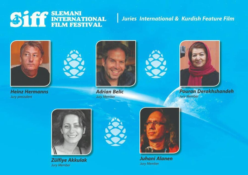 Pouran Derakhshandeh appointed as jury member of Slemani International Film Festival
