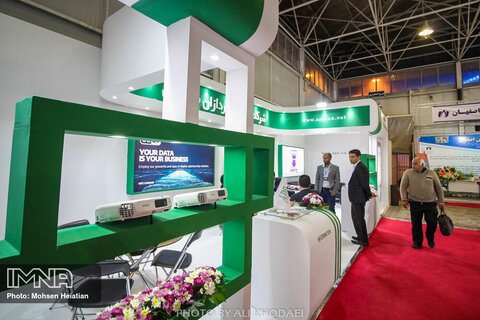 نمایشگاه اتوکام اص25th Isfahan International Exhibition of Computer & Office Automation in pictures