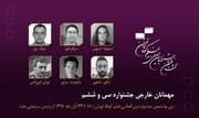 Six foreign quests of 36th Tehran International Short Film Festival announced