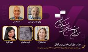 Jury members of Tehran International Short Film Festival's international section announced