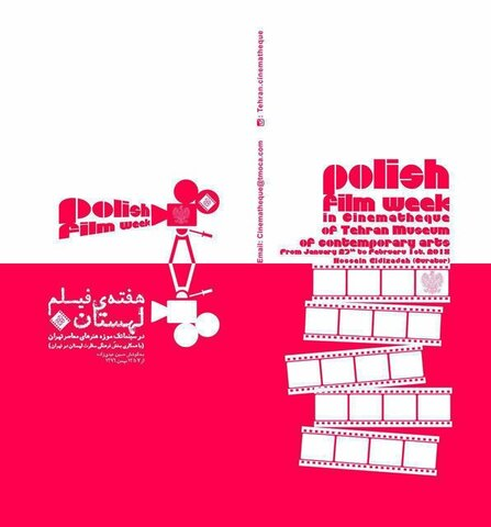 Polish Film Week to be held in Isfahan