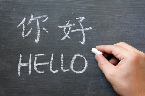 Chinese language to enter Iranian school curriculum